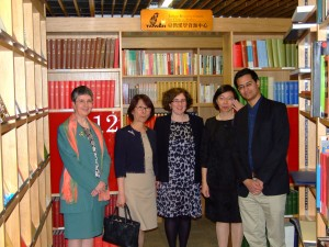 The opening ceremony of the Taiwan Resource Centre for Chinese Studies