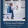 Matthew S. Erie's book has been given an Asian Law & Society Association Distinguished Book Award  Honourable Mention