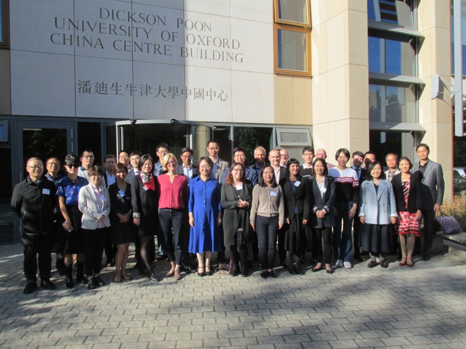 China Centre hosts UK-China Humanities Alliance conference