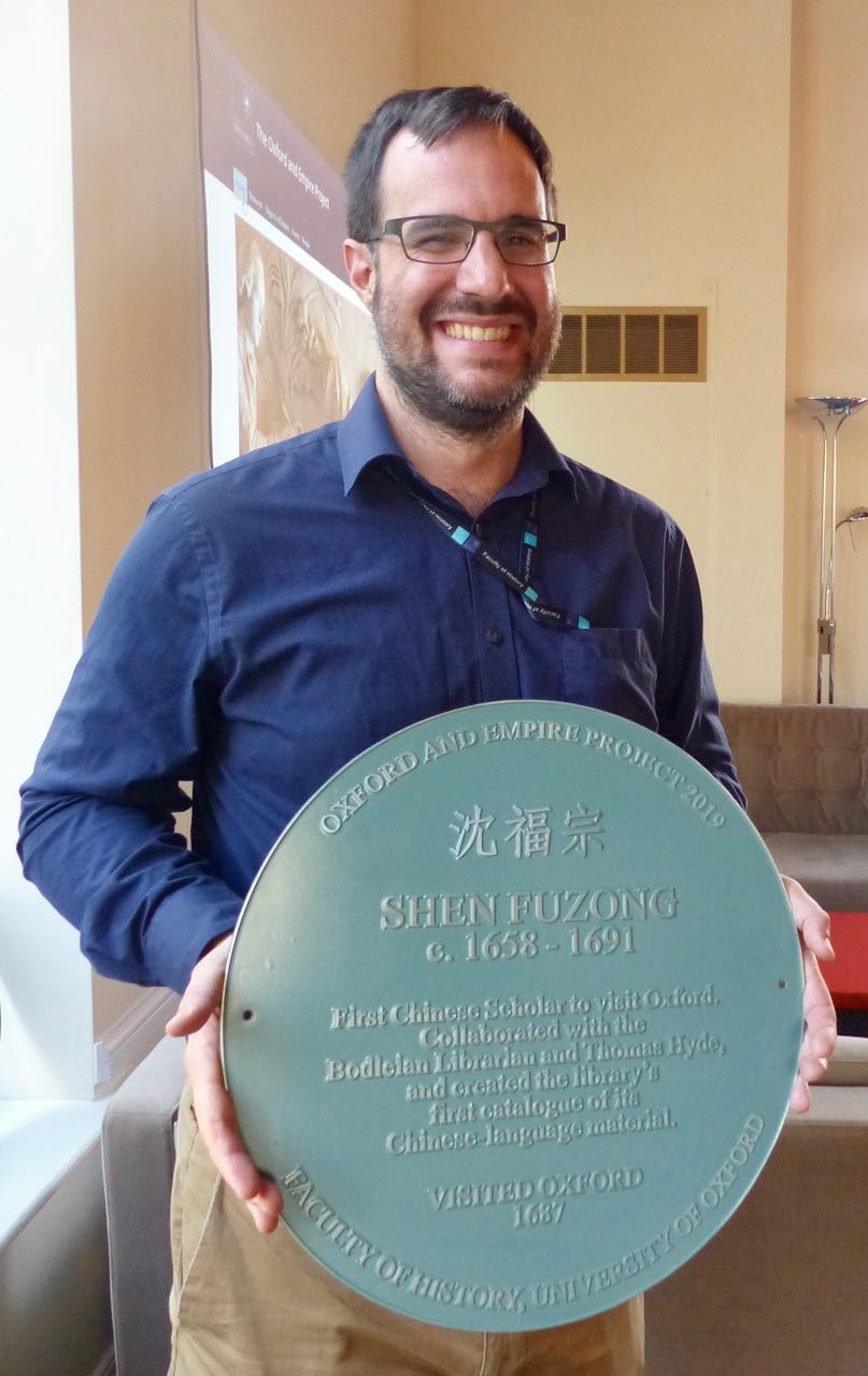 Plaque unveiled in honour of Shen Fuzong