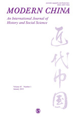 Miriam Driessen publishes co-authored article in Modern China
